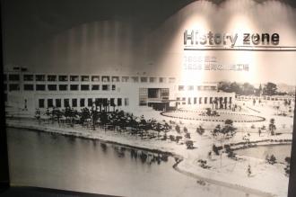 開業当時の富士通川崎工場