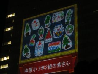 富士通川崎工場本館のウインドウアート(武蔵中原駅側)