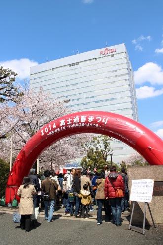 富士通川崎工場の正門
