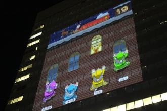 昨年の富士通オリジナルゲーム「おねぼうサンタのかべのぼり」