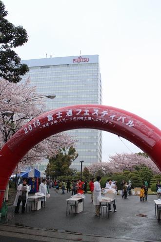 春まつり開催中の富士通川崎工場