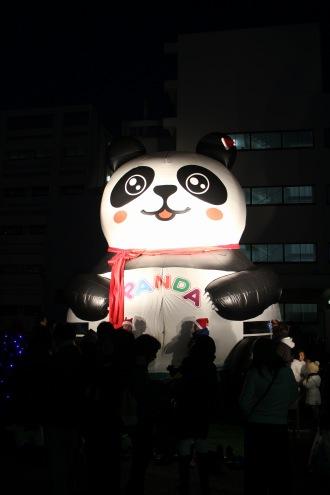 パンダのふあふあ