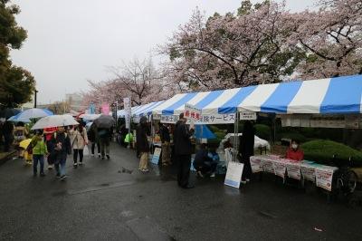 「富士通フェスティバル 春まつり 川崎2016」