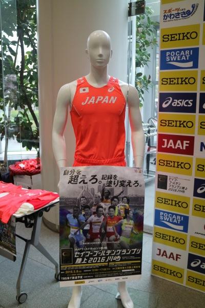 「セイコーゴールデングランプリ陸上2016川崎」