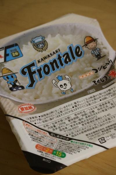 川崎フロンターレ ふくしまの米