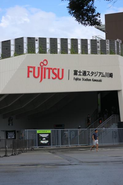 改修された「富士通スタジアム川崎」