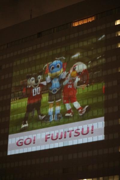 GO!FUJITSU!