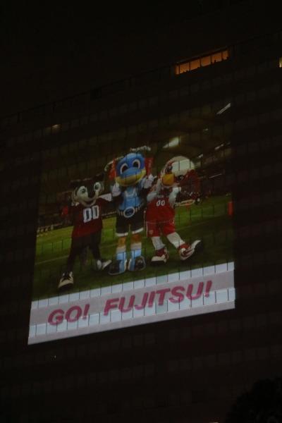 本館ビル南側での「富士通スポーツ」の紹介