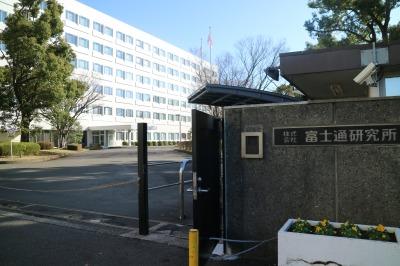 今回駐輪場となる富士通研究所