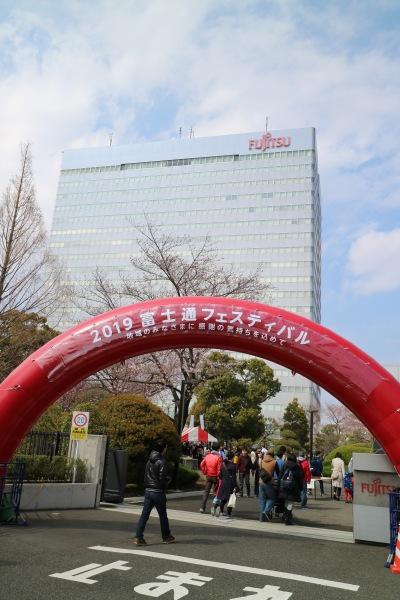 「富士通フェスティバル 春まつり 川崎2019」