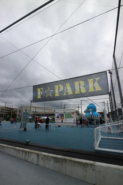 「F☆PARK」入口
