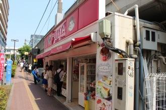 2014年6月1日に閉店した「不二家武蔵小杉店」