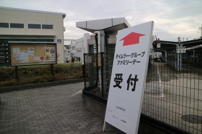 三菱ふそう川崎工場の入口