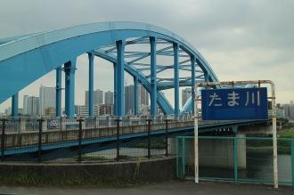 帰り道の丸子橋