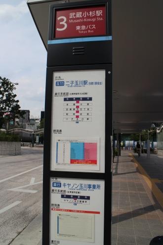 3番乗り場のバス停