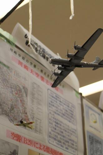 零戦とB-29