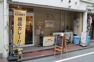 「KOSUGI CURRY」の店舗