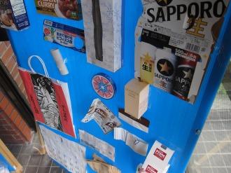 プラスチック容器とミックスペーパー分別に関する展示