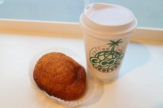 「gooz」のコーヒー