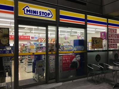「ミニストップ」の既存店