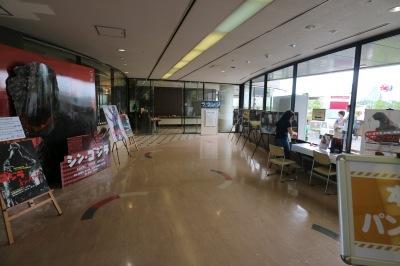 川崎市市民ミュージアムのラリーポイント