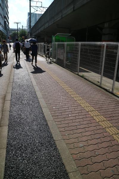 歩道廃止後の歩道