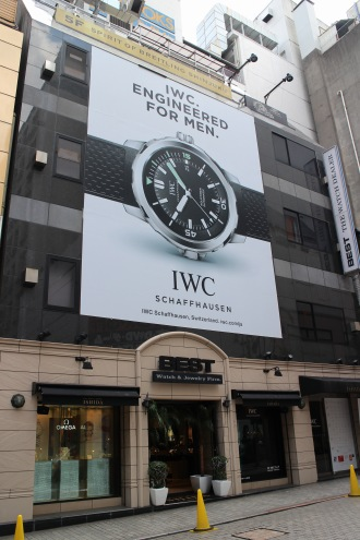 「BEST ISHIDA」新宿本店