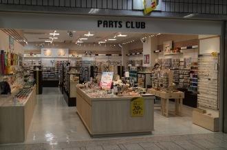 「パーツクラブ」川崎店(川崎アゼリア)