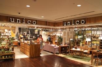 「unico丸の内」(新丸ビル)