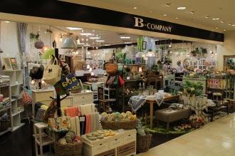 「B-COMPANY」アトレ恵比寿店