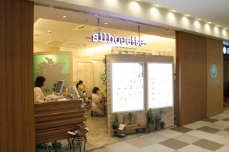 武蔵小杉東急スクエアの「silhouette」