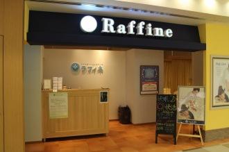 武蔵小杉東急スクエアの「ラフィネ」