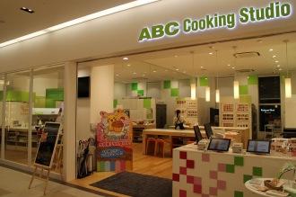 ららテラス武蔵小杉の「ABCクッキングスタジオ」