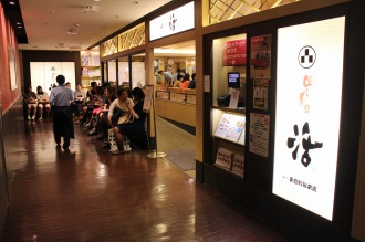 「回し寿司 活」西武渋谷店
