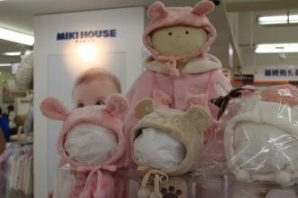 新生児向けの「ミキハウス ファースト」アカチャンホンポTOC店