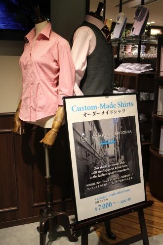 「TOKYO SHIRTS COLLECTION -2812-」のフルオーダーシャツ