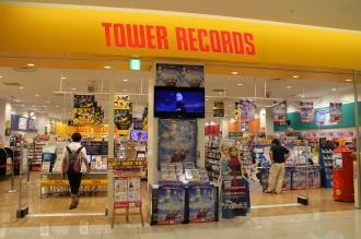 「タワーレコード」アリオ亀有店