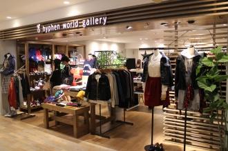 「E hyphen world gallery(イーハイフンワールドギャラリー)」新宿ルミネエスト店