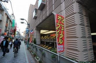 リニューアルオープンした「イトーヨーカドー武蔵小杉店」