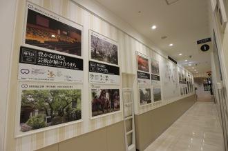 川崎市ギャラリー