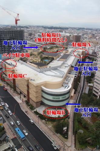 「グランツリー武蔵小杉」の駐車場・バイク駐車場の配置