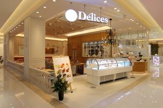 「Delices tarte&cafe(デリス タルトアンドカフェ)」
