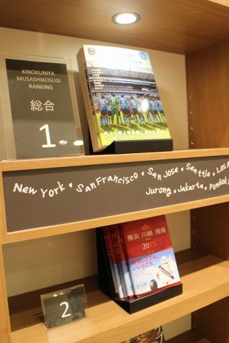 紀伊國屋書店で、2位にランクイン