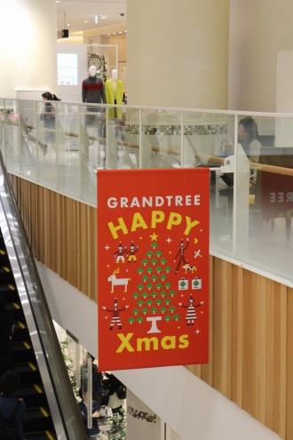 クリスマスモードになったグランツリー武蔵小杉