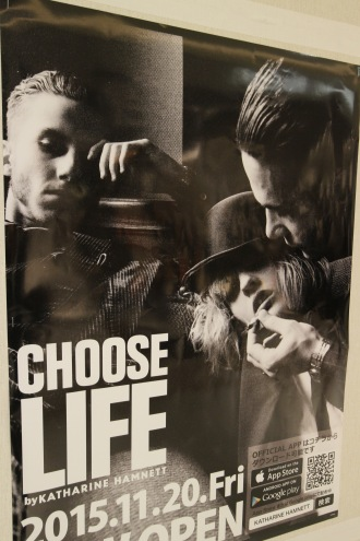 「CHOOSE LIFE」のオープン告知