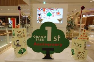 「グランツリー武蔵小杉」1st Anniversary
