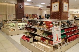 1階「グランツリーマルシェ」の銘店コーナー