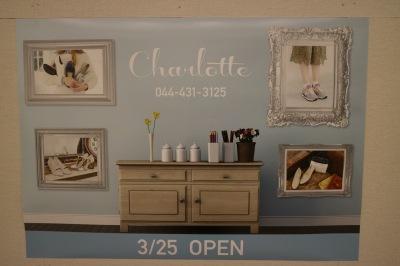 3月25日(金)オープン予定の「シャルロット」