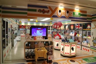 「出張ヨロズマート」(東京駅一番街)