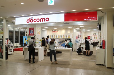 ドコモショップ武蔵小杉東急スクエア店